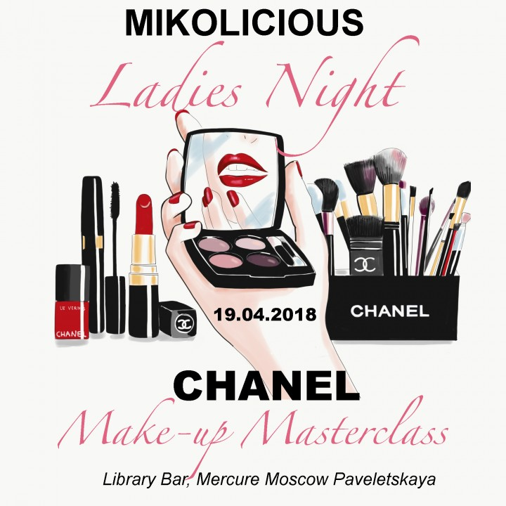 Chanel Make-up Masterclass Moscow